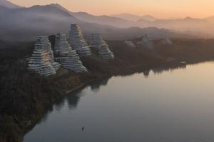 Huangshan Mountain Village - MAD
